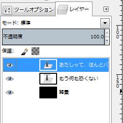 20150603_2_4