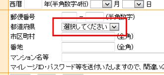 20150628_4