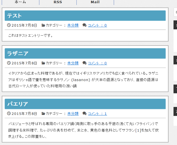20150709_1_12