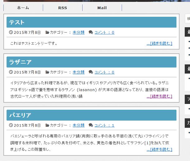 20150709_1_6