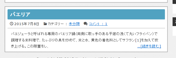 20150709_1_8