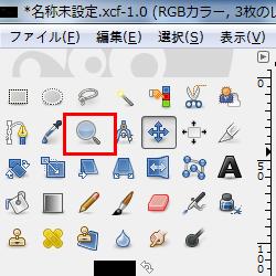 20150710_1_10