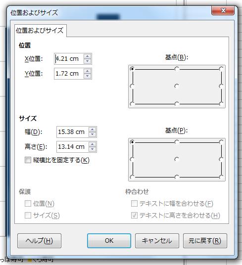20150815_1_27