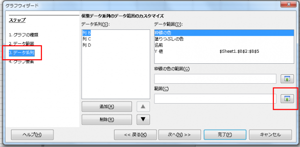 20150816_7