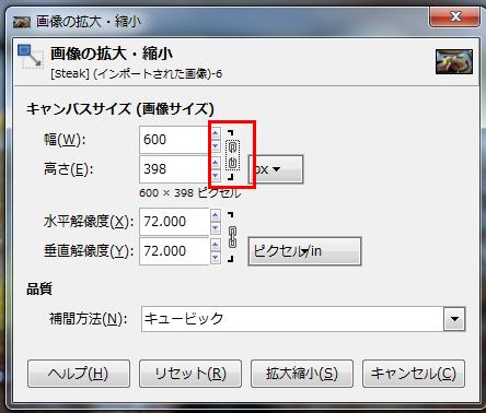 20150830_1_14