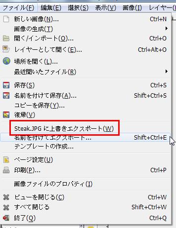 20150830_1_18