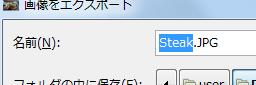 20150830_1_19