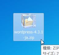 20151111_25