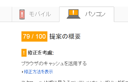 20150908_2