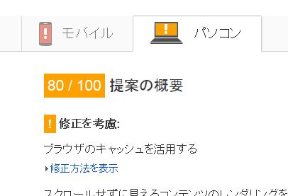 20150908_5