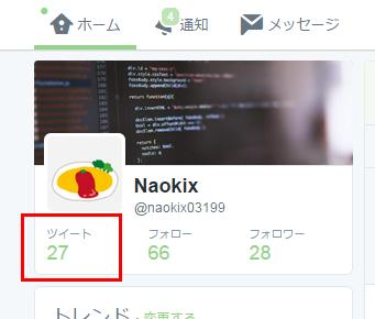 20151011_15