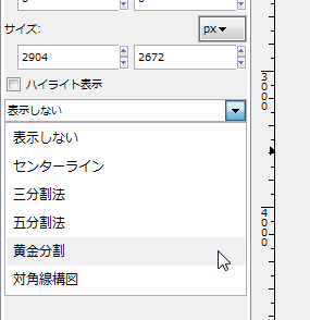 20151031_6