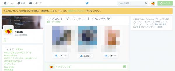 hosoku_20151030