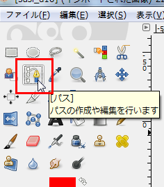 20151106_2_10