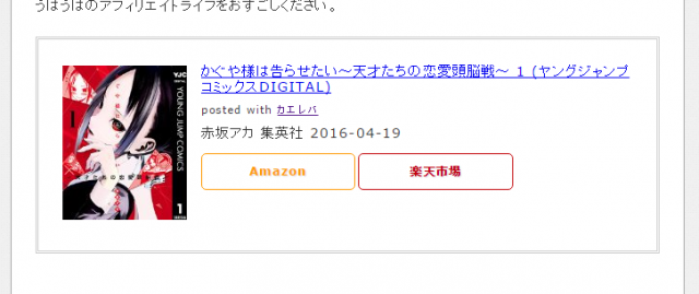 20161018_16