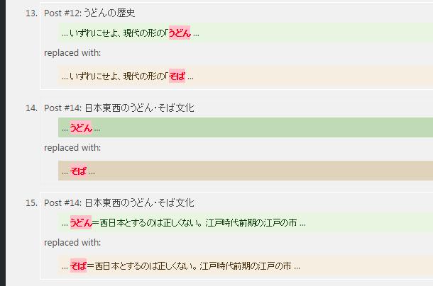 20161120_1_8