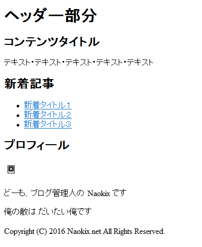 20161202_3