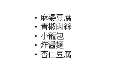 20150622_13_2