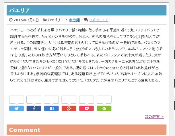 20150709_1_11
