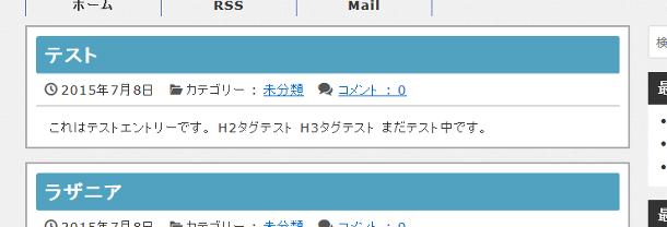 20150709_1_3