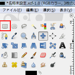 20150710_1_3