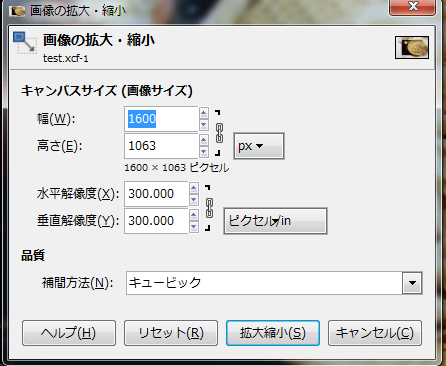 20150710_1_4