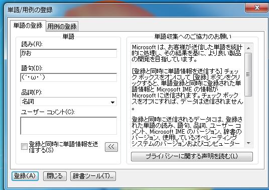 20150712_1_3