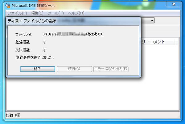 20150712_1_9