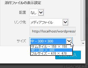 20150726_1_21