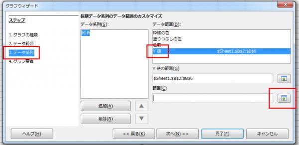 20150812_2_8