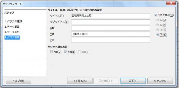 20150815_1_19