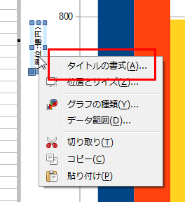 20150815_1_21
