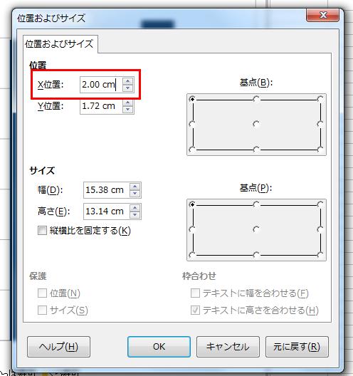 20150815_1_28