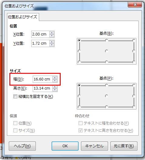 20150815_1_30