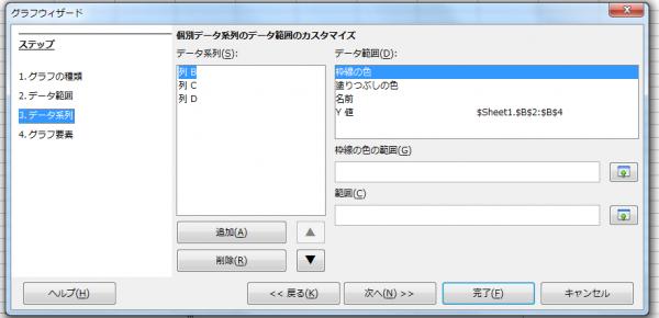 20150815_1_6