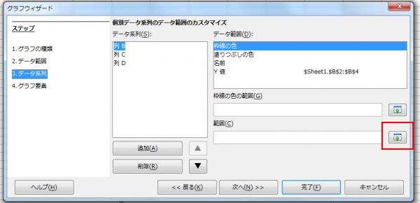 20150815_1_8