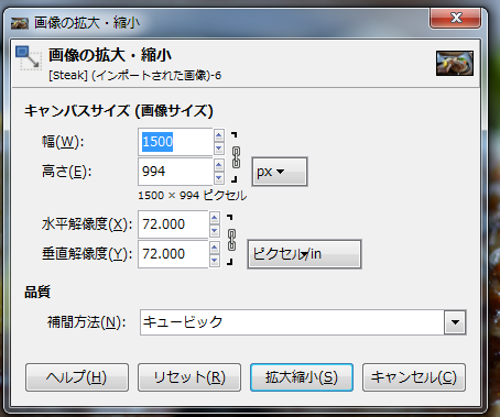 20150830_1_12