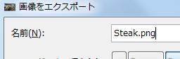 20150830_1_20