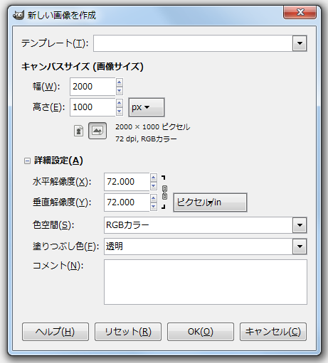 20150830_2_4