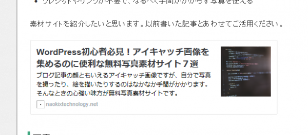 20150927_1_1