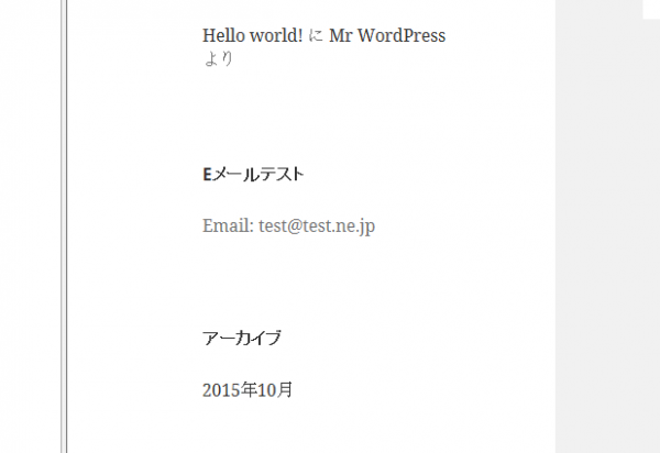 20151013_3