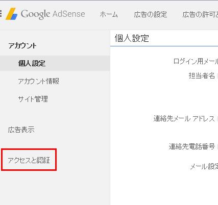 20151015_2