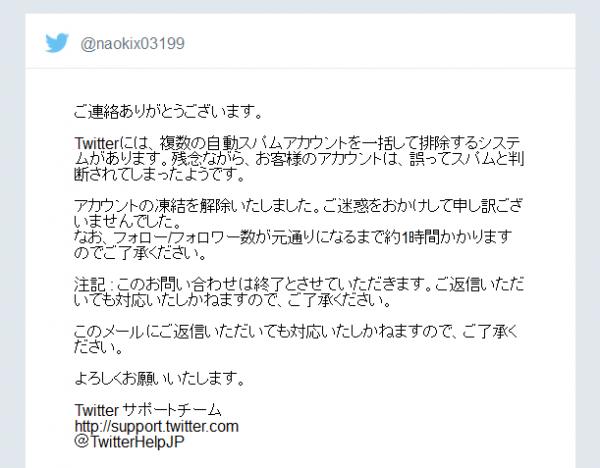 hosoku_20151030_2