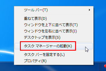 20151106_1_2