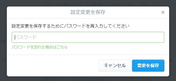 20160909_2_4
